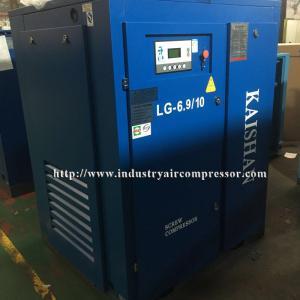 Buy cheap 45kw 6.9m3 10barの電気静止した産業回転式空気圧縮機 from wholesalers