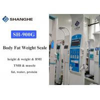 China AC100V - 240V Bmi Weight Scale , Ultrasonic Instrument Used To Measure Body Fat wholesale