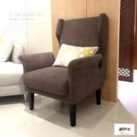 China Made to compliment your hotel design scheme Wooden Furniture Leisure Chair wholesale