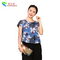 China Wholesale printing organic cotton women t shirt on sale