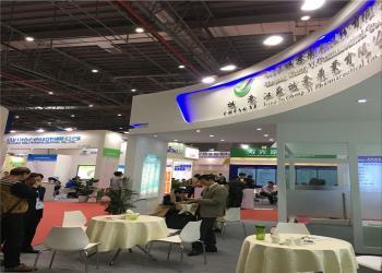 Shanghai Shucan Industrial Co.,Ltd