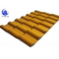 China Corrugated Plastic Roofing Sheet Asa Synthetic Resin Roof Tile on sale