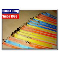 China 50mm Orange Ratchet Tie Down Straps With Double J Hooks Truck Ratchet Straps wholesale
