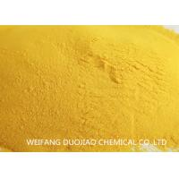 China High Solubility Low Causticity Polyaluminium Chloride Pac For Metal Smelting wholesale