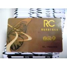 China Proximity card/ID card/125KHZ EM4100 card wholesale