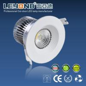 Buy cheap 12 - luz de calle solar de 24V LED from wholesalers
