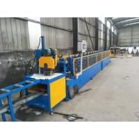 China 380V 50Hz Steel Sheet Making Machine With Automatical Perforation System on sale