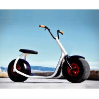 China 18 Inch Harley Electric City Scooter wholesale