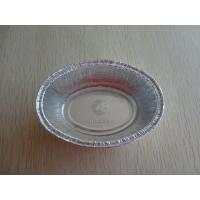 China Kitchen Oval Roaster Aluminum Foil Cake Pans For business organizations on sale