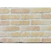 China 5D12-1 type thin brick veneer , exterior brick veneer Wall With handmade antique face wholesale
