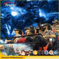 China Customized 5D Cinema Theatre 6 DOF Electric Platform For Shopping Center wholesale