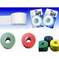 China Medical supplies wound dressing Sports Strapping Tapes Athletic Sports Tapes wholesale