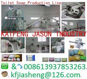 Toilet Soap Production Line,Toilet Soap Finishing Line, Soap Making Machine