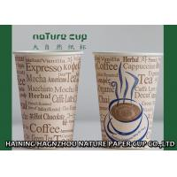 7 Oz Disposable Hot Paper Cup Custom Design With Flexo Environmental Printing
