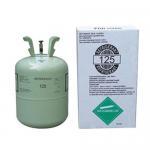 refrigerant gas HFC-125