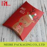 Custom logo printed paper material pillow design food packing gift card box for Christmas package