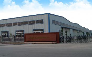 Qingdao Kingstar Metal Products Co., Ltd.