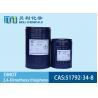 China 98% Purity DMOT 4-dimethoxythiophene 51792-34-8 C6H8O2S Molecular Formula wholesale