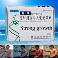 China Wrinkles Remove HGH Human Growth Hormone anti aging white Lyophilized powder wholesale