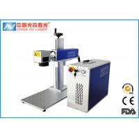 China Stainless Steel Aluminum Black Laser Marking Machine with JPT MOPA 20W wholesale