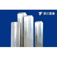 China Transparent BOPP film coated Acrylic single side,food packaging film ,high barrier film,flexible package film on sale