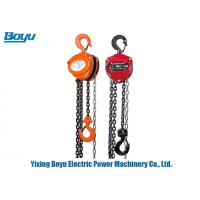China HSZ -3A Chain Pulley Block Small Safety Factor 3T 27KG Manual Lifting Chain Hoist on sale
