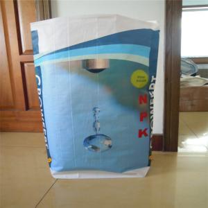 China fertilizer bag/grain bag/woven pp bag/plastic bag/pp woven bag on sale