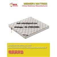 Natural Coconut Mattress|Organic Coir Mattress|Meimeifu Mattress