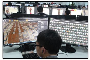 Guangzhou NINED Digital Technology Co., Ltd.