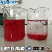 China Biological Treatment Bacteria Decolorant Powder For Textile Effluent COD And Color Removal wholesale