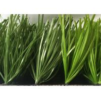 China Green 30mm Artificial Grass For Sports , Synthetic Sports Turf PE Material wholesale