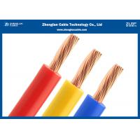 China BVR Flexible Building Wire Solid Or Stranded Conductor Type House Wiring wholesale