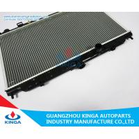 China High Performance Nissan Radiator P12/QR20DE AT  21460-AU303 Auto Radiator wholesale