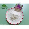China Laevo-Carnosine Sports Nutrition Ingredients Cas 305-84-0 White Powder wholesale