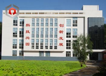 Zhuzhou Teyou New Material Co.,Ltd