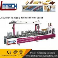 China Hot Stamping Foil Machine PUR hot melt laminating machine used in particle board wholesale