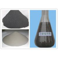 50 Mesh Ferro Manganese Alloy Powder Finished Products Without Lump Dregs