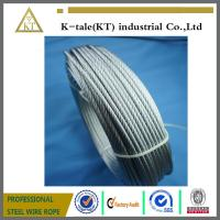 China wire rope 19X7 16mm steel wire rope galvanized steel wire rope wholesale
