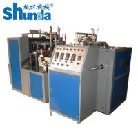 Buy cheap 4.8kw Durable Paper Cup Inspection Machine Paper Cup Making Plant from wholesalers