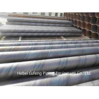 China ERW and Spiral welded steel pipes manufacturer and exporter on sale