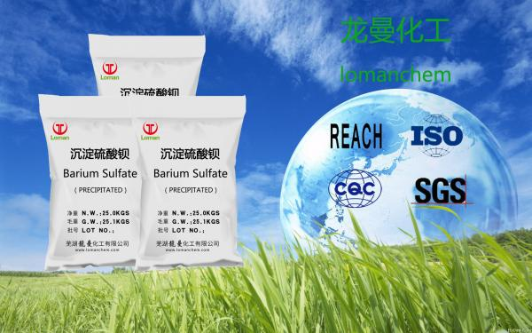 Quality Modified Precipitated Barium Sulfate/White Powder BaSO4 for Chip and Ceramic for sale