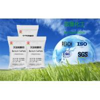 China Synthetic Barium Sulfate Precipitated Grade for Multipurpose Use wholesale
