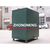 China Used Transformer Oil Purifier Filter Machine,insulation oil vacuum treatment plant wholesale