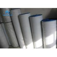 China Plain Woven PP PE Insect Screen Resistant To All Weather Conditions For Greenhouse wholesale