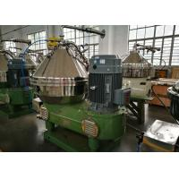 China Green Disc Oil Separator Fine Separating Affection 5000-15000 L/H Capacity wholesale