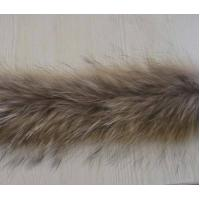 Buy cheap Raccoon Fur Trimming from wholesalers