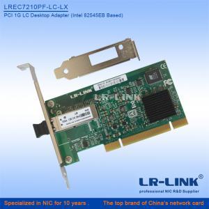 China LREC7210PF-LC-LX PCI 1000Base-LX Single Mode SM PCI Lan Card 1000Mbps (Intel 82545EB Based) 1 x LC on sale