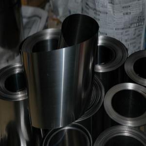 China pure  titanium foil on sale