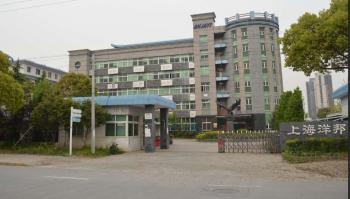 Shanghai Yanban Machinery Co., Ltd.