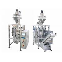 Buy cheap Soap Powder Filling And Packing Machine With Servo Motor / Powder Bagging from wholesalers